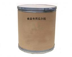 食品用瓜尔胶粉