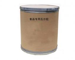 食品专用瓜尔胶粉(GP-F102)