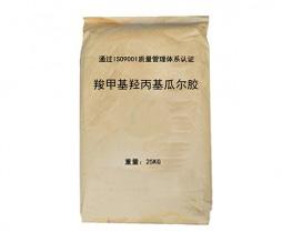 涂料用羟丙基瓜尔胶(GP-T101)