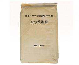 瓜尔胶副粉(GP-J301)